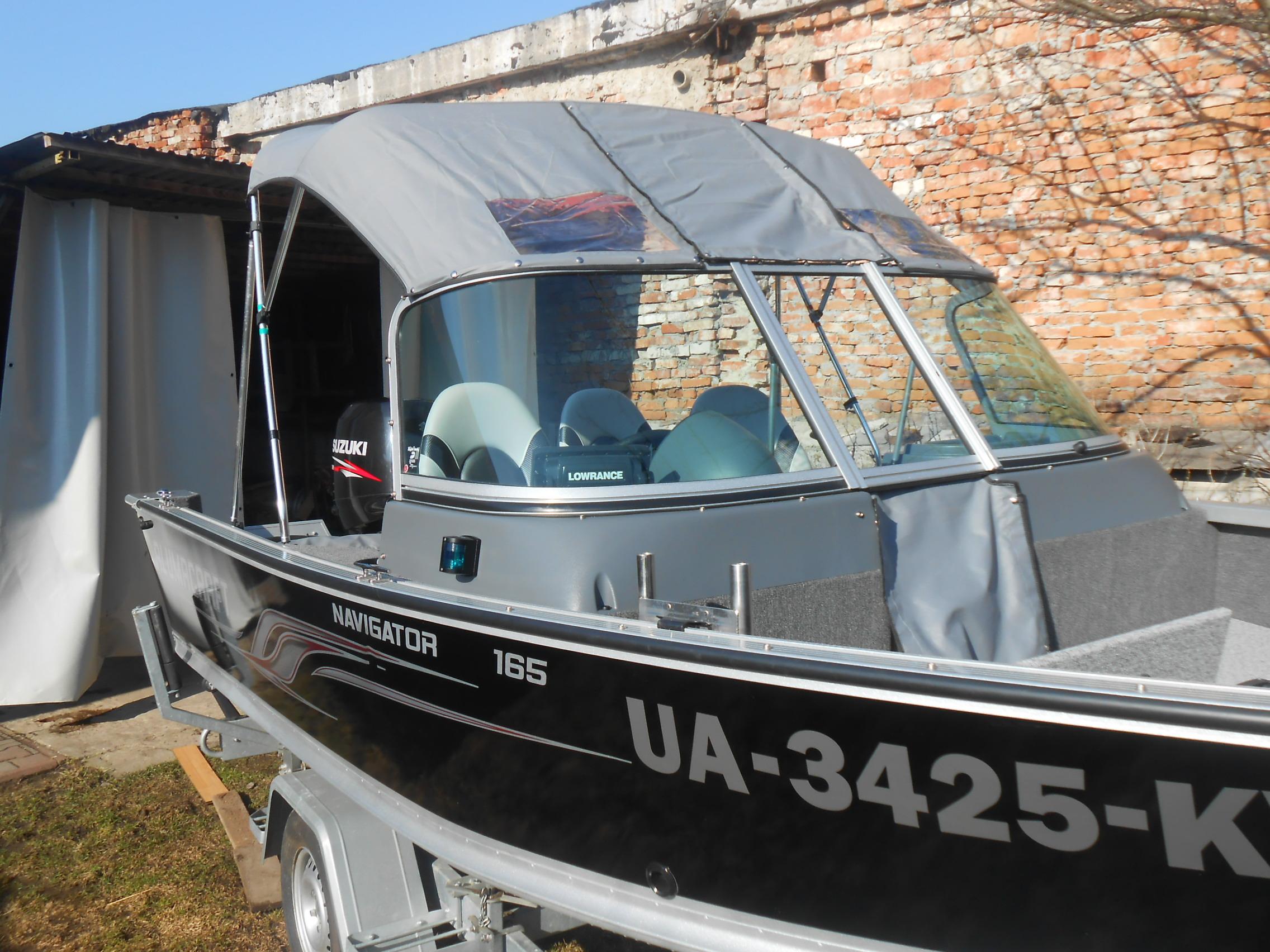 купить лодку катер б у в саратове