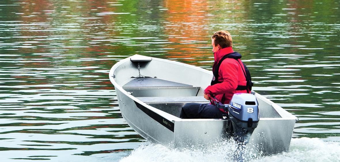 алюминиевые моторные лодки для рыбалки цены