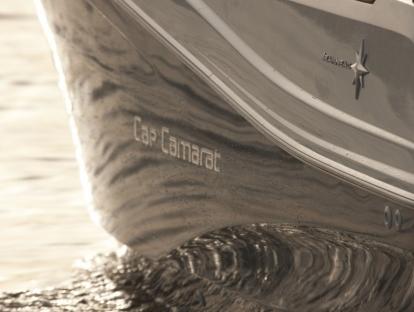 Катер Jeanneau Cap Camarat 7.5 CC Serie 2