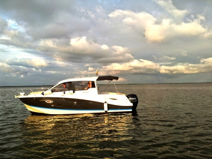 Катер бу Quicksilver Activ 705 CRUISER