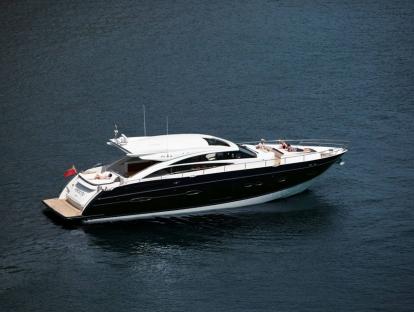 Яхта Princess V72