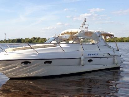 Яхта бу