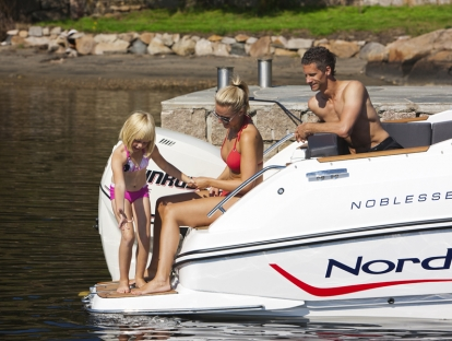 Катер Nordkapp Noblesse 655
