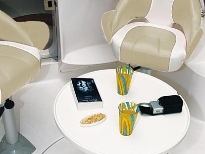 Катер Quicksilver Activ 540 Cabin