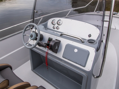 Катер Silver Shark CC 580